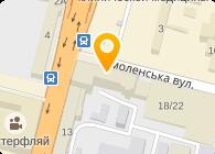 СМБ, ООО