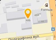 Синтал, ООО