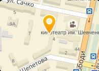 Парк ХК, ООО