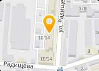 Прософт Украина, ООО