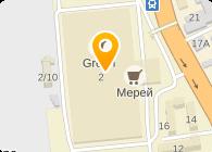 Arena S (Арена С), ТОО