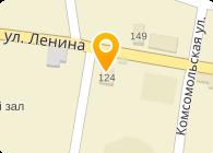 МБУ «МФЦ КОРЕНОВСКИЙ РАЙОН»