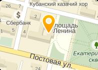КАПИТЕЛЬ-1 ФИРМА, ООО