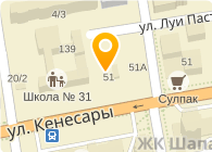 KazCargoTrade (КазКаргоТрейд), ТОО