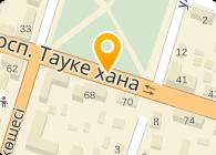 Аспан-Шымкент, ТОО