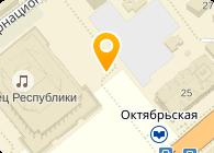 Торговый дом Звездный, ГП
