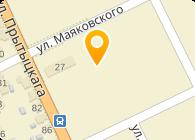 Барановичская фабрика художественных изделий