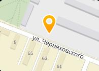 Чернявский Максим Алексеевич, ИП