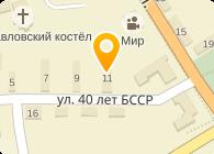 Корнейчук А. А., ИП