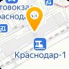 КУБАНЬЭКСПРЕСС, ГУП