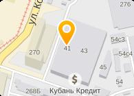 ТРАНСАВИАТУР, ООО