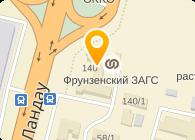 Новиков А.А., СПД (тм Delta-professional)
