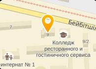 Kazten (Казтен), ТОО
