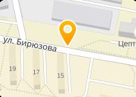 Арсеналспец, ООО
