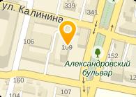 ОАО ИНТУРИСТ