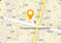 МЕГЕОН, ООО