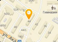 телефонный справочник г беляевка одесской области