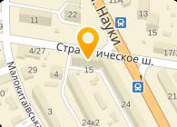 Старекс, ООО