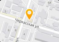 СумыХимСклад, ООО
