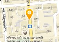 Stationery Trade Company (Cтайшионери трейд компани), ТОО