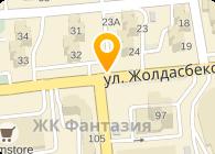 Представительство Cisco в Казахстане, ТОО