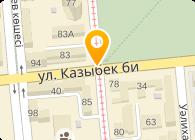 Uniball Kazakhstan (Юнибол Казахстан), ТОО