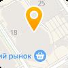 Демидович А. В., ИП