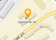 МАОУ СОШ СРЕДНЯЯ ШКОЛА № 43