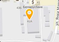 Инноком, ООО