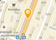 Ветеринарный центр Одесский Амулет, компания
