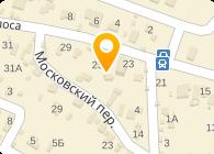 МБС, СГП, ООО