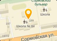 № 84 СРЕДНЯЯ ШКОЛА