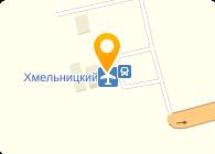 РостУкрСервис, ЧП