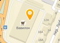 Оптикорм, ООО