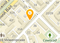 Текро, ООО
