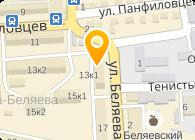 Пчеловодстсво, интернет магазин