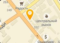 Фортуна Мобильная Связь, ЧП