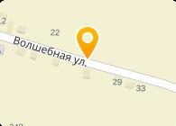 Тарханян, ЧП