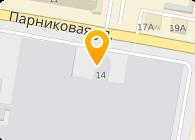 Минский парниково-тепличный комбинат, ПТКУП