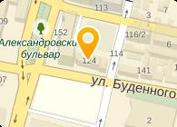 ИНВЕСТ, ООО