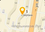 Белагропрод, ООО