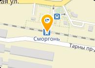 Гружевские, СП