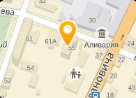 Аромарос-Бел, ТЧУП