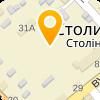 Горынский агрокомбинат, ОАО