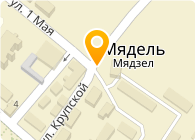 ВиГ компани, ООО