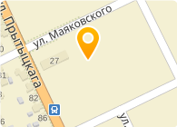 Барановичский Водоканал, КУПП