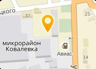 Нежинский механический завод, ПАО