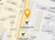 КАВКАЗ-М, ОАО