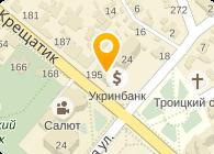 ПКФ Аякс-1, ООО