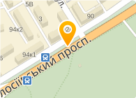Агрогранд, ООО